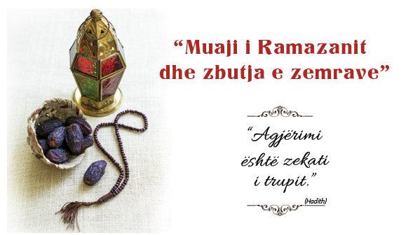 Muaji i Ramazanit dhe zbutja e zemrave