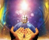 Allahu (xh.xh.) tregon lidhjen e Tij me gjithësinë