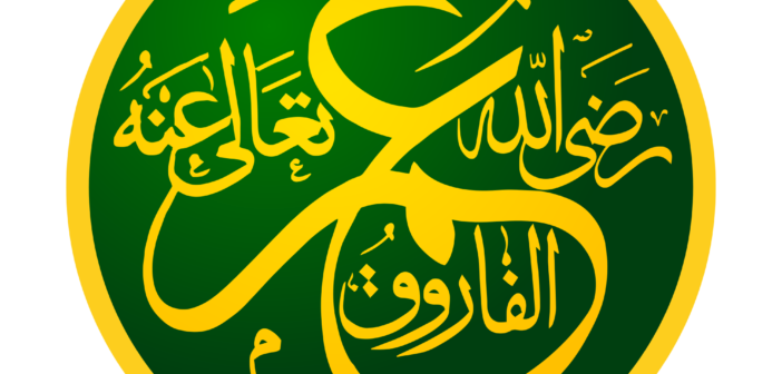 Omeri (r.a) fal namazin në prag të vdekjes