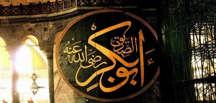 Ebu Bekri Pishtari i Besnikërisë