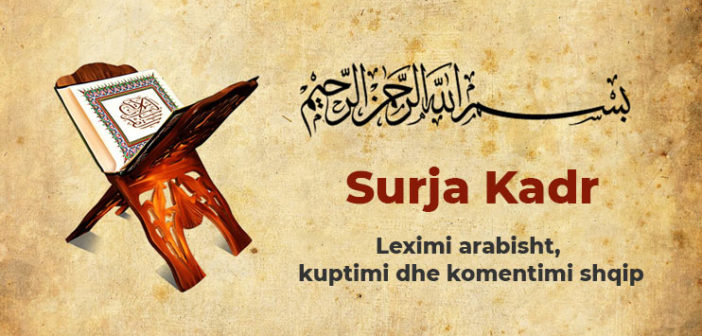 Surja Kadr