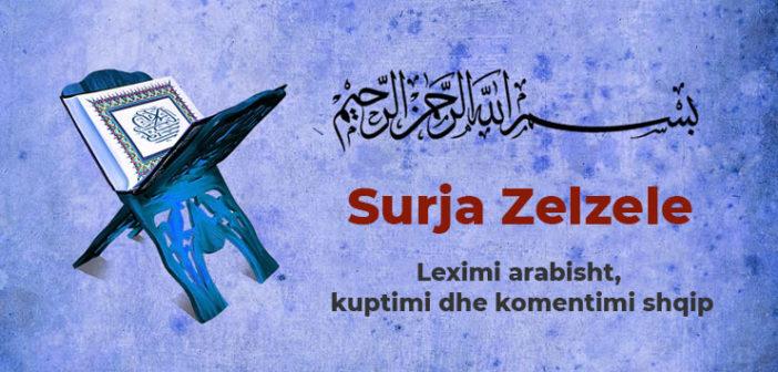 Surja Zelzele