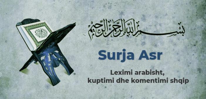 Surja Asr