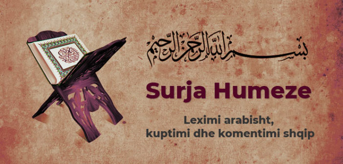 Surja Humeze