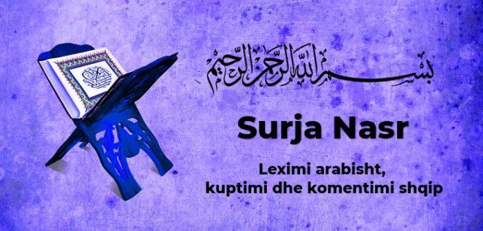 Surja Nasr